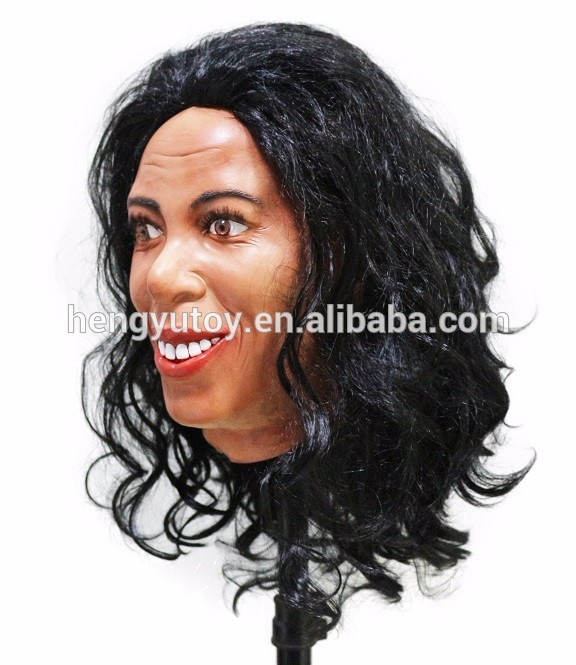 Card Face and Fancy Dress Mask Oprah Winfrey Celebrity Mask