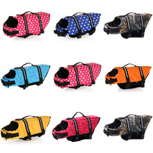 1PC! HOT SALE pet dog Swim Essential Pet Bathing Suit Vest Outward Hound Saver Swim Vest for Dog Safe to Swim(China)