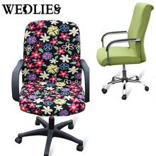 3 Size Spandex Office Chair Cover Elastic Computer Chair Cover Dining Chair Washable Removable Rotating Chair Cover(China)