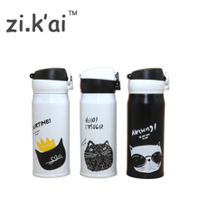 ZIKAI 2017 New Arrival  B&W CAT travel Thermos Cup Bottle Stainless Steel Thermocup Vacuum Thermal Mug 350ml Funny Gife BW-2