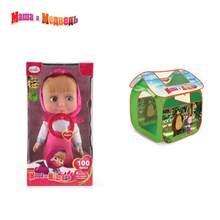 "Mix Of Toy Tent Masha and the Bear for kids , Doll ""Tot Maria"" Masha and the Bear and Toy Masha and the Bear"