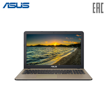 Ноутбук ASUS X541UA-DM517T 15.6/i5-6198D/1 ТБ/4 ГБ/noodd/Win10/черный (90NB0CF1-M29120)(Russian Federation)