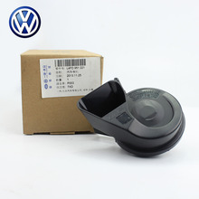 Genuine Car Steering Wheels Horn L4FD 951 221 For VW Passat CC/B6(China)