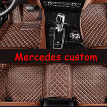 Custom fit car floor mats for Mercedes Benz A B180 C200 E260 CL CLA G GLK300 ML S350/400 class 3D car styling carpet floor liner(China)