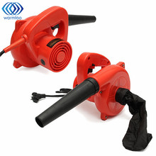 220V Air Blower Computer Snail Fan Portable Air Conditioner Electric Hand Operated Fan Blower Spray Vacuum Cleaner US Plug