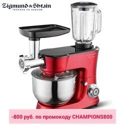 Кухонная машина Zigmund & Shtain ZKM 990