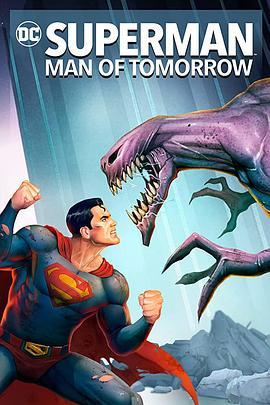 超人明日之子