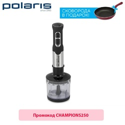 Блендер ручной Polaris PHB 1054AL