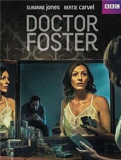 福斯特医生第二季