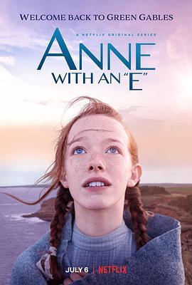 小小安妮第二季