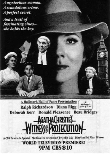 控方证人1982版