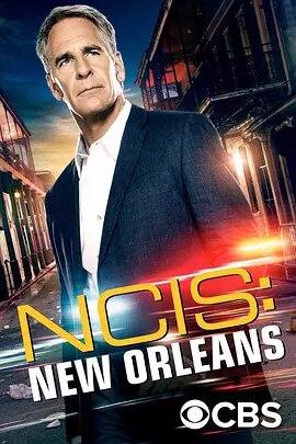 海军罪案调查处新奥尔良第三季