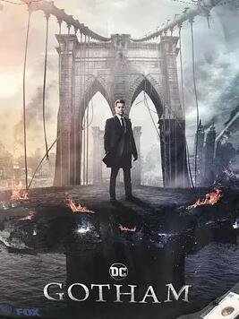 哥谭第五季