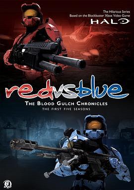 红蓝大作战2019
