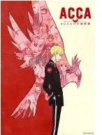 我的青春恋爱物语果然有问题第二季 OVA