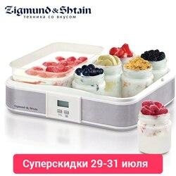 Йогуртница Zigmund & Shtain YM-216DB