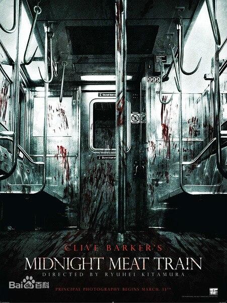 午夜食人列车海报