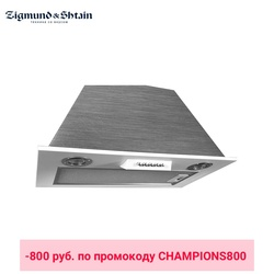 Встраиваемая вытяжка Zigmund & Shtain K 006.51 W