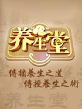 蕾丝边中文字幕在线观看