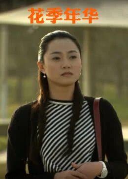 明智小五郎美女系列3:死刑台的美女