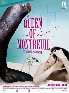 蒙特勒伊的女王