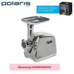 Мясорубка Polaris PMG 2039A