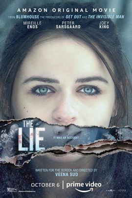 欢迎来到布伦屋:谎言