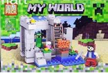 Набор Lego из 125 деталей Minecraft My World-63012-1()