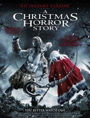 圣诞节恐怖故事