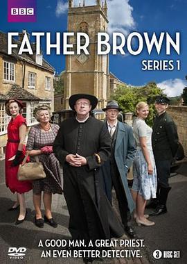 布朗神父第一季