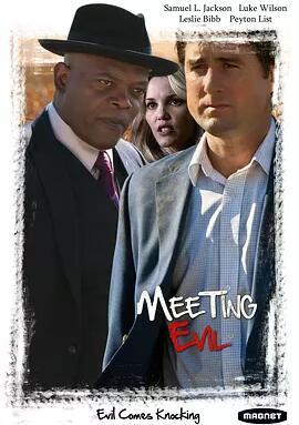 遇见恶魔的海报