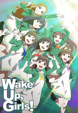 WakeUpGirls