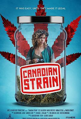 加拿大麻烦