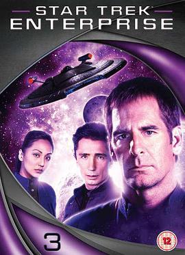 星际旅行:进取号第三季