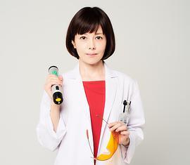 科搜研之女第十八季