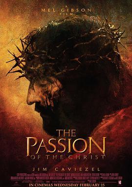 耶稣受难记