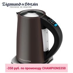 Электрический чайник Zigmund & Shtain KE-82 SD