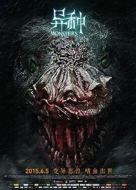 血船2019