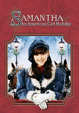 萨曼莎一个美国女孩的假期