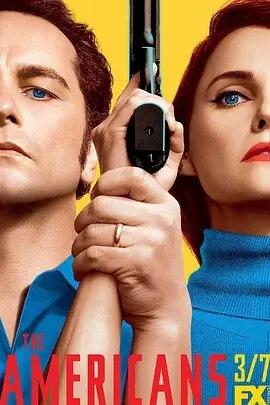美国谍梦第五季