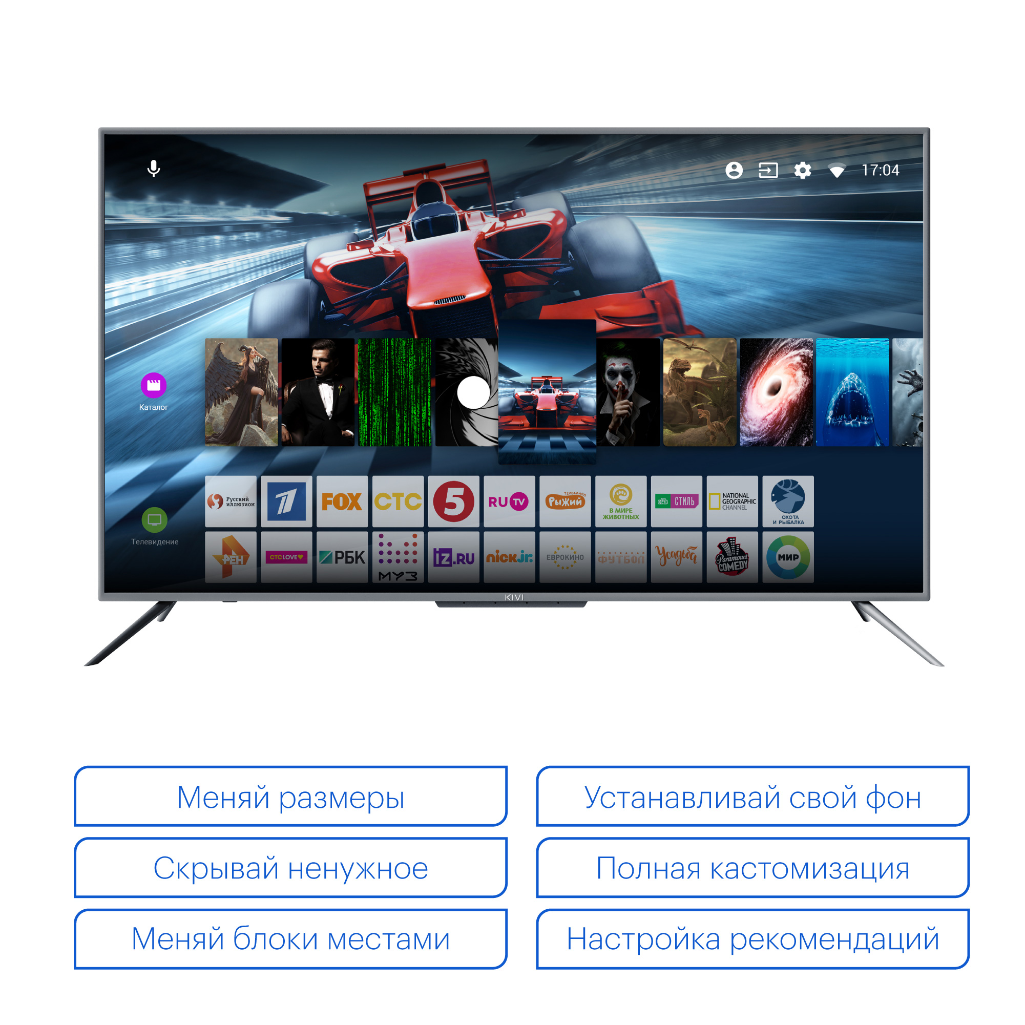 "Телевизор 55"" KIVI 55U730GR UHD 4K Smart TV Android 9 HDR WCG Голосовой ввод"