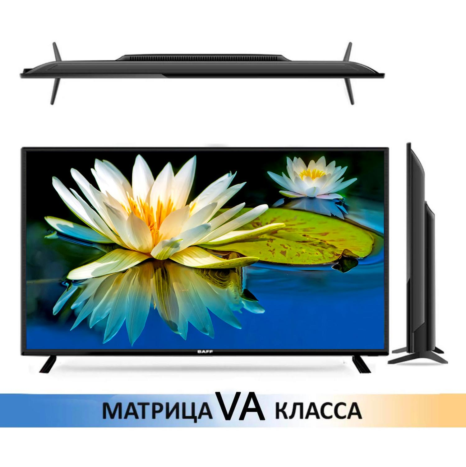 TV SMART TV Ultra HD 4K 55 inch BAFF 55 4KTV-ATSr