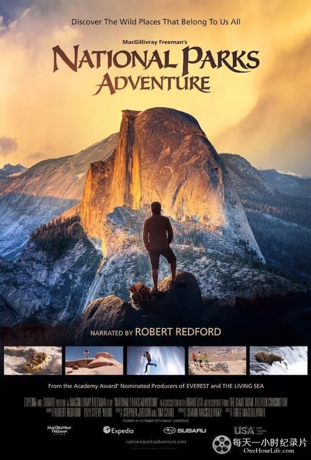 狂野之美:国家公园探险