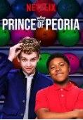 皮奥里亚王子第一季