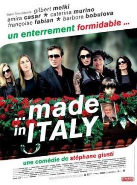 意大利制造第一季