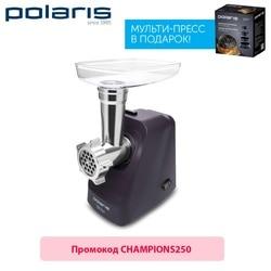 Мясорубка Polaris PMG 1852 RUS