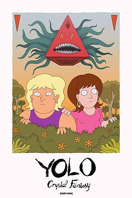 YOLO:水晶幻想第一季