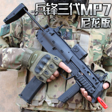 Bullet-Gun-Toy Pistol Paintball Sniper Rifle Soft MP7 Shooting-Gun Plastic Gift Boy Children