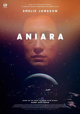 安尼亚拉号