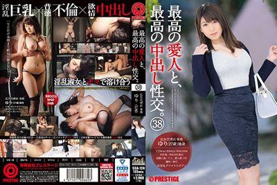 【SGA-124】 最好的情妇,最好的体内射精。38广告代理公司办公室工作令人讨厌的迷人身体